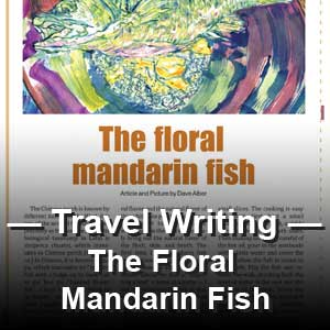 "Article: ""The Floral Mandarin Fish"" Suzhou Review"