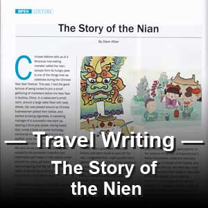 "Article: ""The Story of the Nian"" Open Magazine"